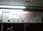subway-bord2.jpg